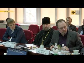 Физики и клирики говорят о русской цивилизации
