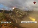 26 ракетная Неманская Краснознаменная орденов Суворова Кутузова и Александра Невского бригада