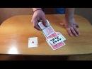 Бесплатное обучение фокусам 7 Самые ЭФФЕКТНЫЕ фокусы для Уличной магии! И для с ...