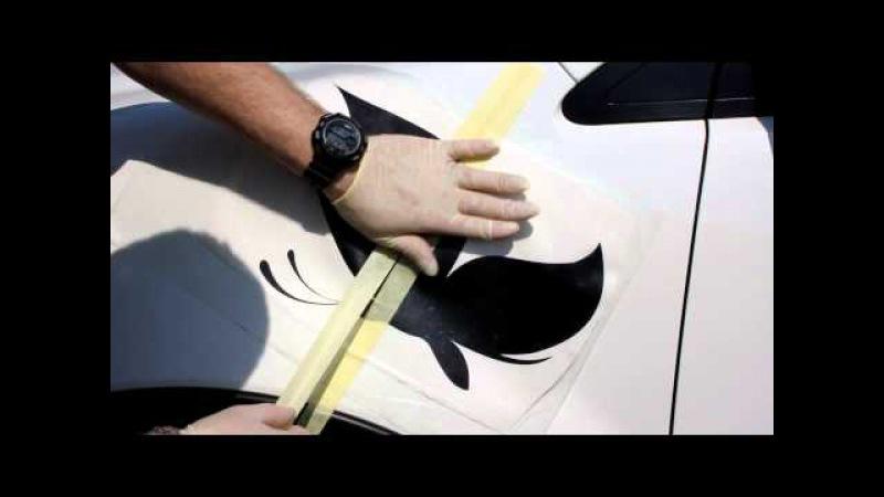 Как в домашних условиях сделать наклейку на авто