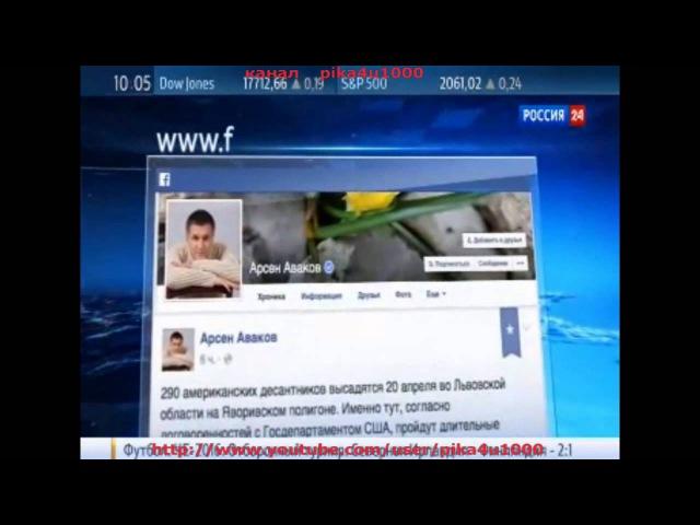 В награду за соместные с США учения украинская солдатня получит в подарок американские побрякушки