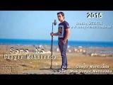 Uzeyir Mehdizade - Sene Ne ( Yep Yeni 2015 ) Tam Original Version