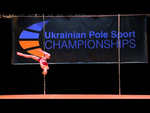 Ukrainian Pole Sport CHAMPIONSHIPS 2015 Коліушко Анастасія Юріївна