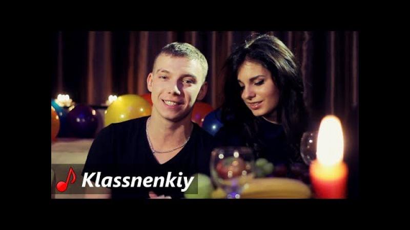 MySelf feat. Kazak - От любви взлетая [Новые Клипы 2018]