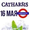 CATHARSIS, новый альбом ИНДИГО - 16 мая, Гринвич