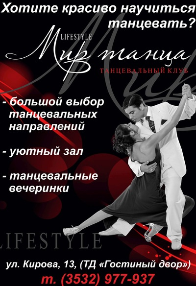 smotret-onlayn-konkursi-eroticheskih-tantsev-ero-kablukah-foto