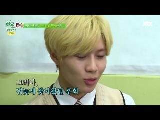 150505 SHINee's Taemin (태민) I'm Going to School