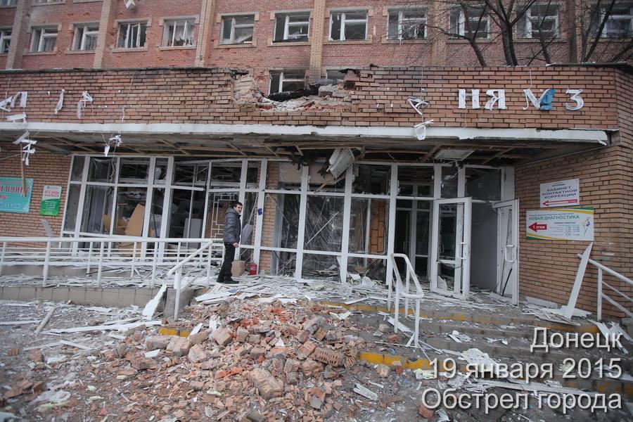 Обстрел третьей городской больницы