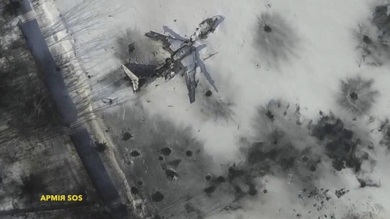 Дрон над аэропортом