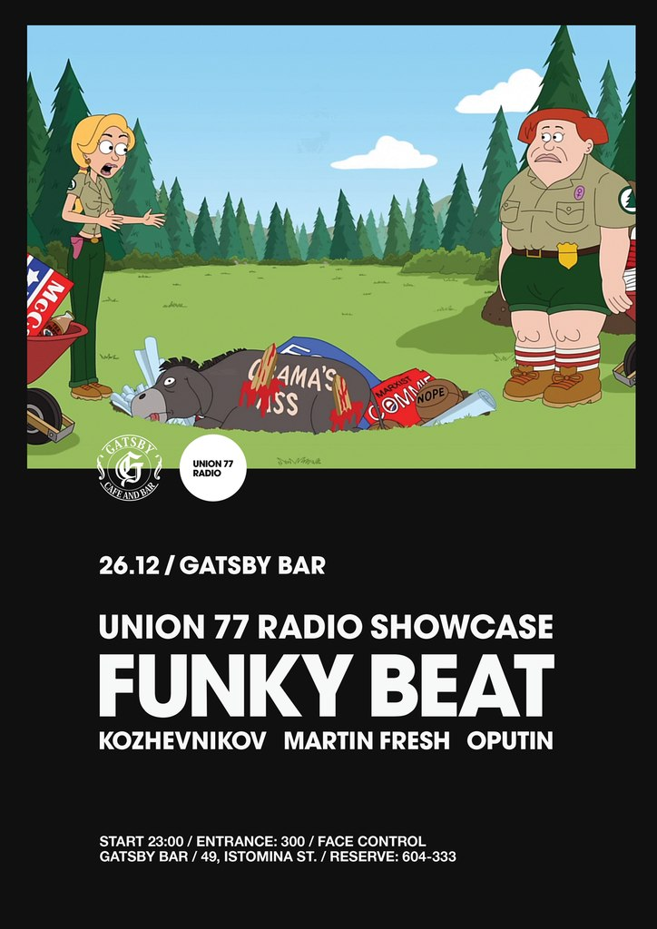 Афиша Хабаровск UNION 77 RADIO / FUNKY BEAT SHOWCASE / GATSBY