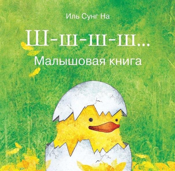 www.labirint.ru/books/484006/?p=7207