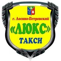 Такси по городу лосино-петровский касается