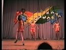 1999 год, Межлагерный фестиваль в Красной горке, Инопланетяне, часть 1