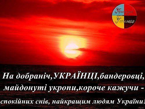 """Порошенко: """"Никакого обмена позиций Украины на Сирию не происходит"""" - Цензор.НЕТ 3960"""