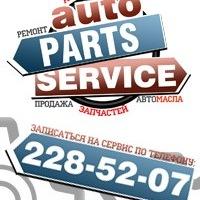 autoparts_expert