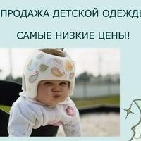 babylucky