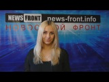 Новороссия. Сводка новостей Новороссии (События Ньюс Фронт) / 15.07.2015 / Roundup NewsFront
