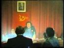 Товарищ Горбачёв до свидания !