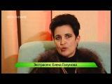 Интервью с экстрасенсом Еленой Голуновой. ИК