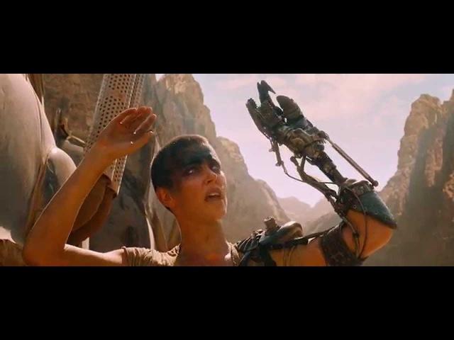 Безумный Макс: Дорога ярости: 2015 ( трейлер №4)