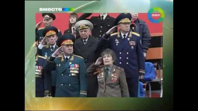 Россия Парад победы Парадный скандал Ряженные ветераны