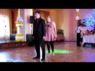 Алексей и Юлия. Хастл на песню