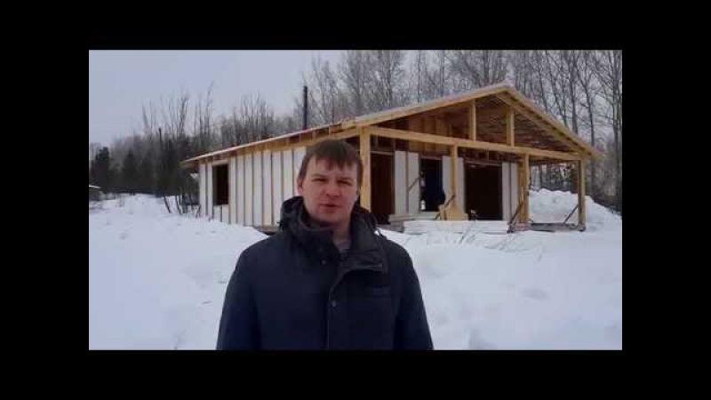 Инвестиции в строительство - Как получать доход от 100 % на инвестировании в малоэтажные дома?