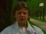 Юрий Антонов - Если пойдем вдвоем (раритет)