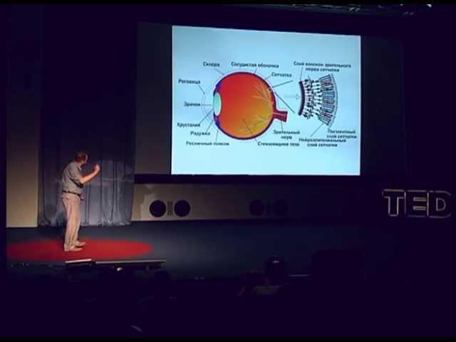 Чему мы можем научиться у собственной животной природы: Дмитрий Шабанов at TEDxKyiv