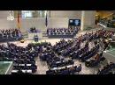 Выступление Даниила Гранина в бундестаге полная версия
