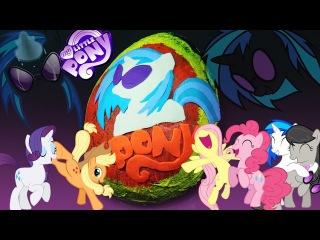 MLP Мой Маленький Пони Play Doh Гигантское яйцо игрушки ПОН МЛП MLP Giant Egg