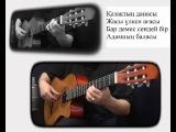 ABAI_'Kozimning Qarasy'_cover_Saga Myrza