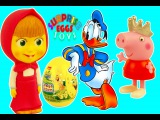 Donald Duck Masha i Medved Peppa Pig open surprise eggs Spongebob Candy eggs Toys Usa