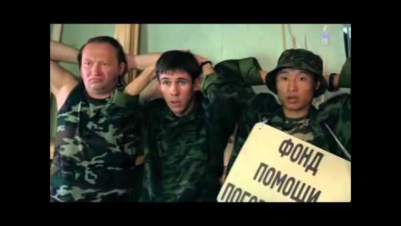 НОВАЯ РУССКАЯ КОМЕДИЯ! Тимур и его командос | Новые русские комедии