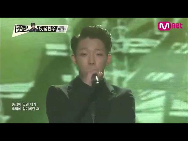 Long time no see(롱타임노씨) - iKON(아이콘)