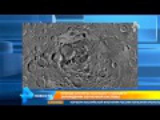 Лунные кратеры расскажут ученым о зарождении солнечной системы