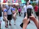 300 голых женщин вышли на улицы Нью-Йорка