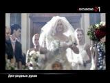 Ирина Билык &amp Сергей Зверев - Две родных души (Клип)