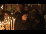 Проповедь Патриарха Кирилла вечером в пятницу 27 февраля 2015 года, в канун субботы 1-й седмицы Великого поста