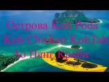Koh Poda Koh Tab Koh Chicken Islands Full HD
