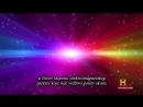 Drevni Vanzemaljci Treci Serial 15 Epizoda Vanzemaljci Bogovi i Heroji