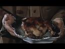 Тот самый Мюнхгаузен - утка с яблоками