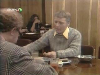 Атланты и кариатиды. (1980. Серия 2).