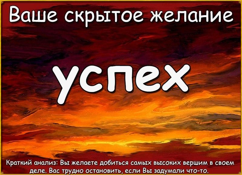Вероника Волкова | Монгохто