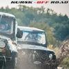 KURSK-off ROAD