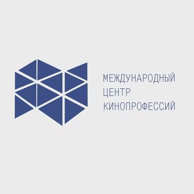 Киношкола Петербурга