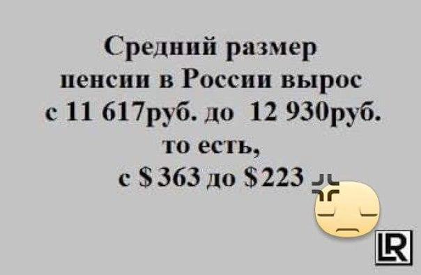 https://pp.vk.me/c624619/v624619333/2a6a9/hjdOXqvnWso.jpg height=392