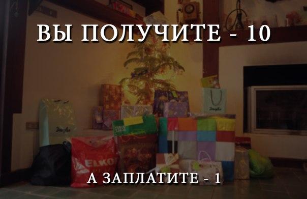 #svoedelo_kz #Karaganda #своедело #Караганда #бизнес #business #ценнос