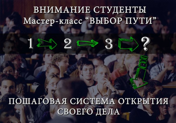 #svoedelo_kz #Karaganda #своедело #Караганда #бизнес #business #КарГТУ
