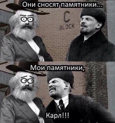 """Нацбанк принял решение о ликвидации неплатежеспособного банка """"Киев"""" - Цензор.НЕТ 6936"""